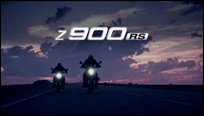 Z900RS新型の発表はいつ?日本発売日や価格の最新情報【スクープ】!
