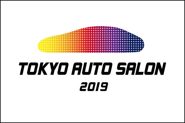 東京オートサロン2019の駐車場情報!チケットの割引や日程、開催日について!