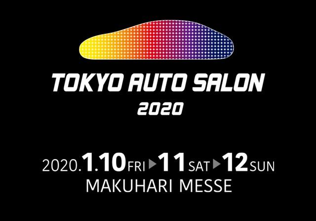 東京オートサロン2020の駐車場情報!チケットの割引や日程、開催日について!